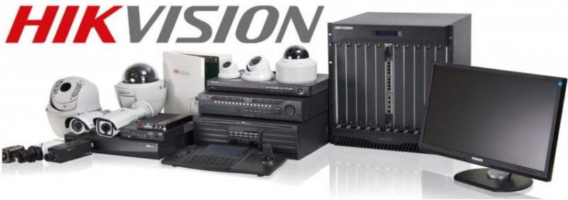 hikvision-cctv-installation