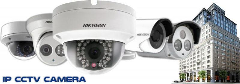 Hikvision-IP-CCTV-Camera